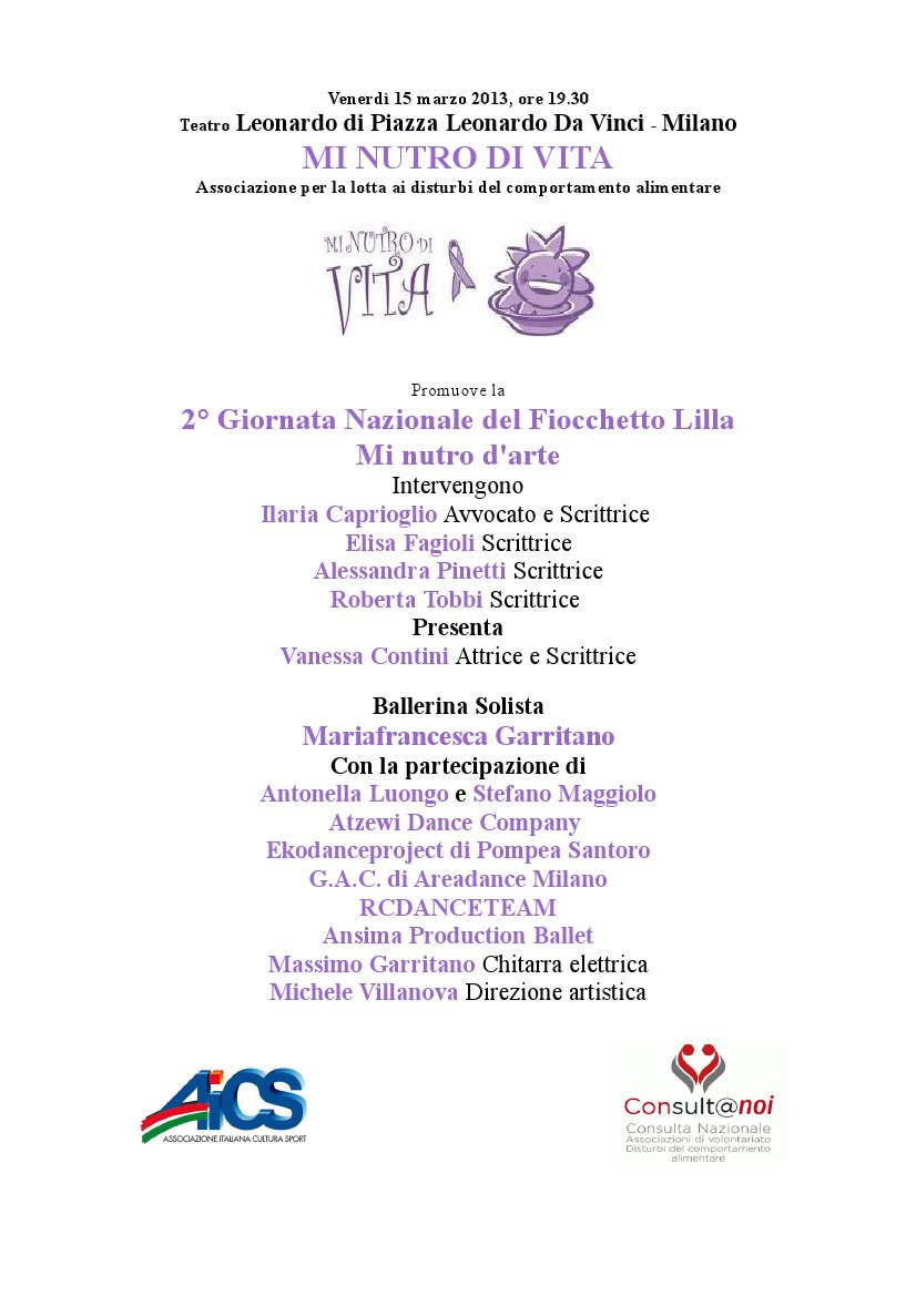 2013_loc_fiocchetto_lilla_Milano.jpg