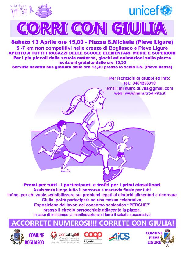 ''Corri con Giulia'' - Pieve Ligure, 13 aprile 2013
