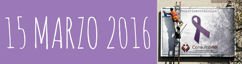 201602_15marzo01.jpg