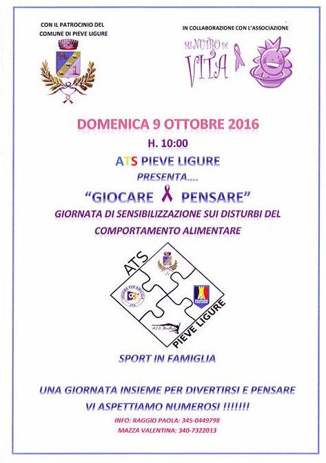 2016_Giocare_e_pensare_locandina.jpg