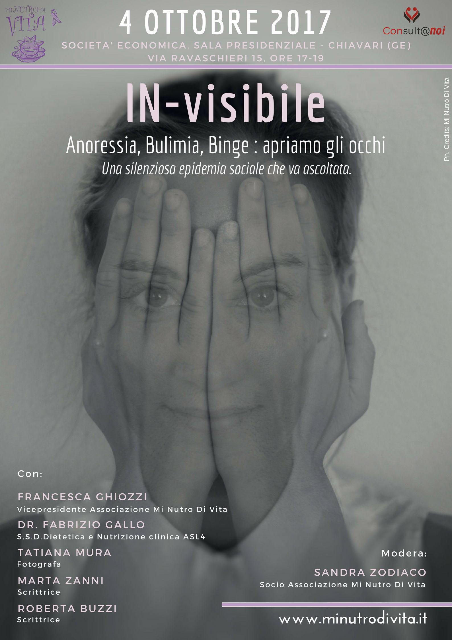 2017_locandinaMNV_invisibile_lilla.jpg