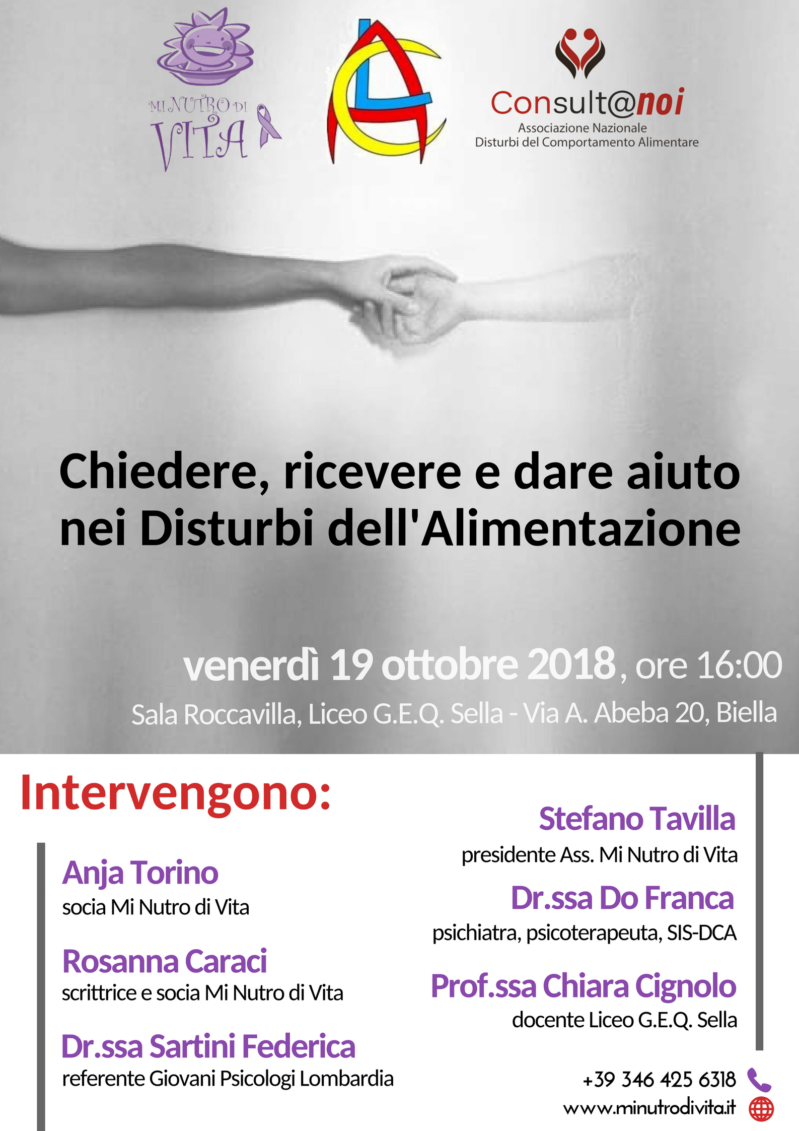 2018_evento_Biella.jpg