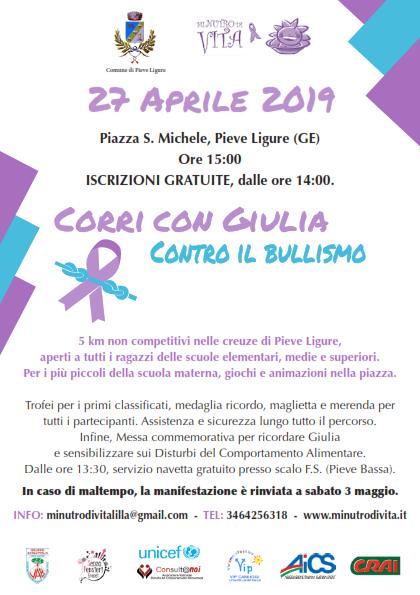 2019_CorriConGiulia_locandina.png